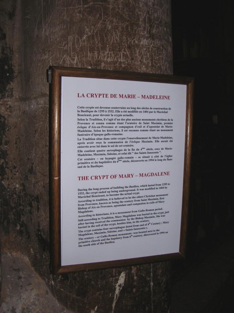 Sign in Basilica